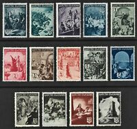 Nazi WW2 Rare MNH Stamps 1942 Bulgaria Kingdom Knight Castle Battlefield History