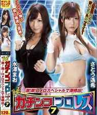 Female WRESTLING 2 Hours+ Leotard Women Ladies Japanese DVD BIKINI Swimsuits i99