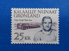 Greenland Stamp, Scott 232 Mnh