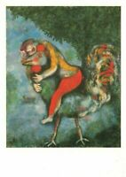 Art Postcard, The Rooster (1929) by Marc Chagall IK0