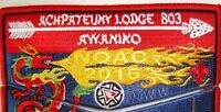 ACHPATEUNY 498 803 FAR EAST BSA 100TH OA PATCH 2015 NOAC FLAP AWANIKO DELEGATE