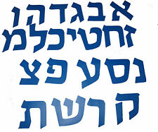Hebrew Alphabet Letters Removable Wall Art Decor Decal Vinyl Sticker Kids Room