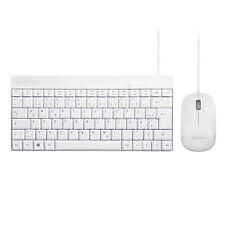 Perixx PERIDUO-212W Kleine Mini Tastatur Maus Set Kabelgebunden Weiß QWERTZ