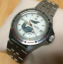 Vintage CCCP Russia Aircraft Carrier Mens Military Hand-Winding Mechanical Watch