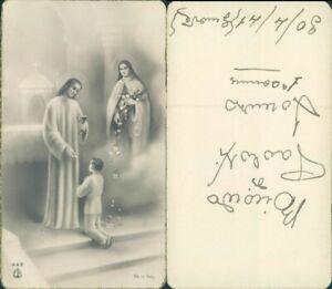 SANTINO NOVECENTESCO DI GESU CHE BENEDICE RARO CON DEDICA 1941 -RIF.5385
