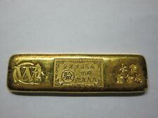 Rare Wing Fung Precious Metals Ltd, Gold 5 Tael bar.