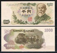 JAPON - BILLETE  1000 YEN 1963  Pick 96   SC  UNC