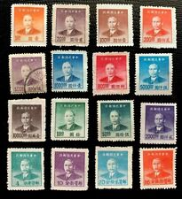 1946-49 China Stamps Lot: Dr. Sun Yet-sen 16 different Mint or one used