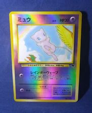 Mew #151 Pokemon Card REVERSE HOLO Southern Islands Japanese