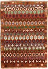 1688 # Traditional Hand-Knotted Afghan Herati Baluchi 100% Wool rug 128 x 88 cm