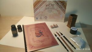 Arabic Calligraphy Set (Qalams,Ink,Lika,Inkwell,Papers,SULUS & naskh book)