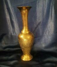 "New listing Brass Flower Vase 14"" Stunning Etched Design"