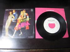 "ABBA Hasta Manana Japan Promo White Label Vinyl 7 inch Single 7"" Hep Stars"