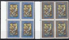 (54216) Ireland MNH Blocks Christmas 1979
