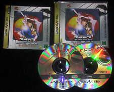 SUPER DIMENSION FORTRESS MACROSS Versione Giapponese NTSC ••••• COMPLETO
