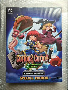 Cotton Guardian Force Saturn Tribute Special Edition - Nintendo Switch