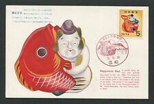 JAPAN MK 1958 HAPPINESS GOD KOI RED SNAPPER FISH CARTE MAXIMUM CARD MC CM d6209