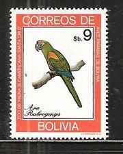BOLIVIA # 664 MNH PARROT BIRDS