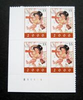 Sc # 3369 ~ Plate # Block ~ 33 cent Baby New Year 2000 Issue (dg1)