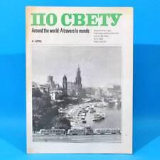 DDR Po swetu 4 von 1989 По свету | Russisch Englisch Französisch | Schulbuch