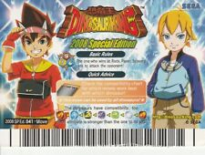 4-2008 Special Edition Dinosaur King Arcade Cards [Open to Selective Offers]