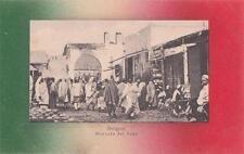 A6668) LIBIA, BENGASI, MERCATO DEL PANE.