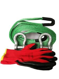 4x4 RECOVERY TOWING ROPE STRAP 5M 7 TON & 2 x 3.25T TESTED SHACKLES, GLOVES KIT
