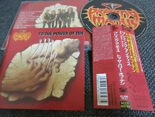 Praying Mantis / to the power of ten /Japan Ltd Cd Obi