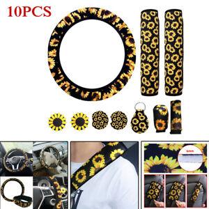 10PCS Sunflower Style Car+Steering Wheel Cover+Seat Belt & Armrest Pad Universal