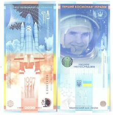 Ukraine - 2020 official release Suvenir banknote Leonid Kadenyuk first cosmonaut