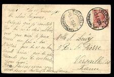 ITALIA COLS LIBIA 1915 CPP arabo Ragazze BELLE TRIPOLI Annulla su 10c alla Francia