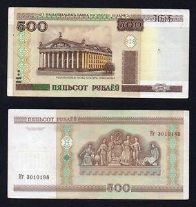 Belarus/Belarus - 500 Rublei 2000 BB VF+ A-02
