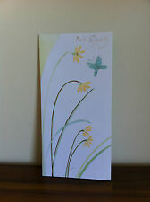 With Sympathy Greeting Card - Inspirational