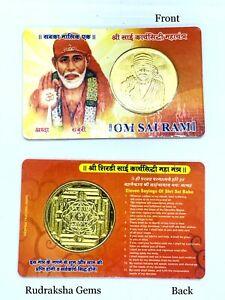 SAI BABA OM AUM SAI RAM MANTRA SHIRDI Hindu Coin in Card Shree Yantra Pocket Atm