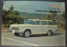 1964 Nissan Cedric Station Wagon Brochure Folder Datsun Excellent Original 64
