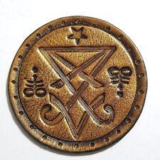 sigil of lucifer gold antique circle GENUINE LEATHER  PATCH black metal