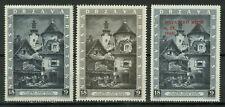 Croatia, 1943 Croatian Phil. Society's Stamp Exhibit. at Zagreb + Overprint. 151
