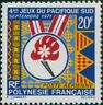 French Polynesia 1971 Sc#C68,SG127 20f South Pacific Games MNH