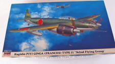 HASEGAWA 00797 1/72 Kugisho P1Y1 Ginga type11 762nd Flying group