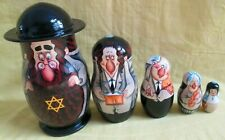 Jewish Nesting Doll/Hand Made/Crafted/5-pieces Set/NEW/Large/Judaica/Russia