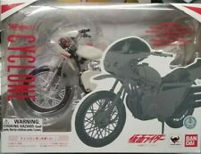 S.H. Figuarts Kamen Rider 1971 TV Cyclone Motorcycle Accessory Figure NEW
