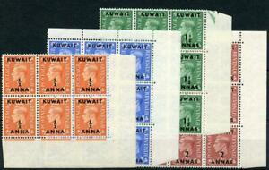 Kuwait 1950-55 to 2a in MNH blocks SG84/7 cat £99