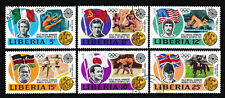 5c-25c, LIBERIA 'Olympic Gold Medal Winners' Stamps set of 6, issued 1972 - CTO
