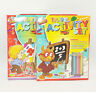 Kids Carry Along Colouring Book Crayon Set Travel Fun Activity Pack Gift - 1 Set