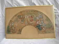 Antique French Hand Painted Fan Project,Signed,Late 19th .