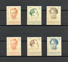 (SBAA 215) LUXEMBOURG 1939 MLH Royal Marriage 20th Anniversary