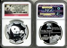 2012 1 Oz Silver China Panda Philadelphia Show NGC PF 69 DCAM with Box & COA