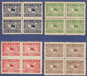 China 1949 Commemorate of Liberation of Southwest in Block of 4 Unfolded MNG.