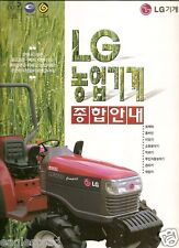 Farm Tractor Brochure - LG - Product Line Overview - Korean language (F3225)