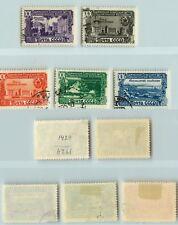 Russia USSR 1949 SC 1420-1424 used . rtb362